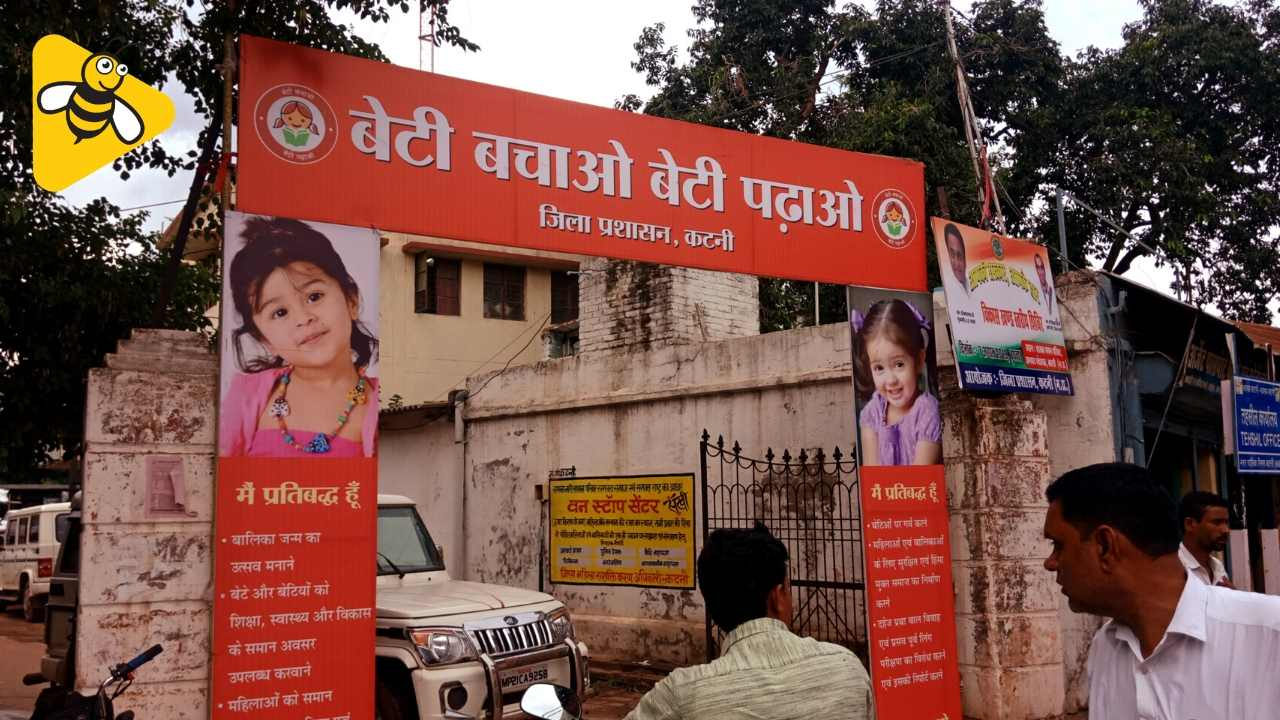 Beti Bachao Beti Padhao: Where Are The Funds?